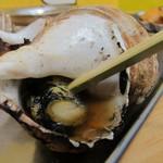 厚岸海産 - 出汁まで絶品のつぶ貝