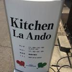 Kitchen La Ando - 看板