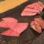 牛や 榮太郎 -