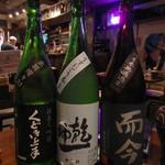 洋楽いし井 - 3人でいただいた日本酒~②