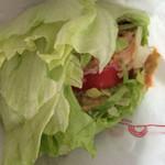 モスバーガー - モス野菜オーロラソース仕立て