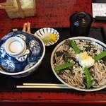 戸隠そば 本店 - 磯おろし (天丼) (味噌汁)