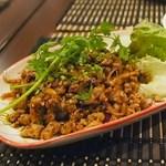 タイ・アヨタヤ・レストラン - ラープムーチェンマイ