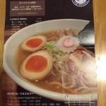 38262535 - 姉妹店ジョニーヌードルで貰ったチラシ (裏)