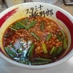38263884 - じんわりくる辛さのスープ