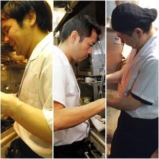 自慢の料理は全て「料理人」が真心こめて手作り‼︎