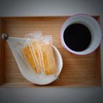 サレド コーヒー -
