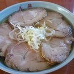 佐野手打ちラーメン 永華 - チャーシュー麺