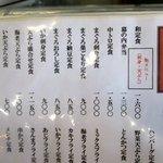 永田ドライブイン - (2015,05/17)