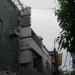 クルベル・キャン - こちらのビルにあります。