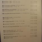 38270748 - シャンパーニュのラインナップはこちら。