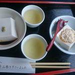 38272208 - ワサビ醤油(左)、和三盆(右)