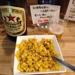 浦和新井商店 - コーンバター230円(税別)