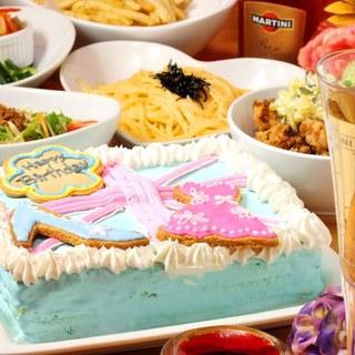 手作りのバースデーケーキでお誕生日会