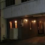 広島風お好み焼 楓 - 2台分の駐車スペースあり。
