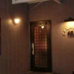 広島風お好み焼 楓 - 入口