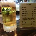 広島風お好み焼 楓 - キンキンに冷えた大きなジョッキの生ビール。量が多いと思う。。。