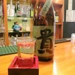 立ち飲み・伊勢町 - 貴☆