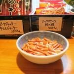 立ち飲み・伊勢町 - 柿の種☆