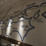 38277601 - 壁には瀬戸内海の地図(2015年5月)