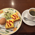すばる珈琲店 - エッグトーストとブレンドコーヒー380円