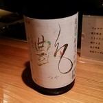 38278150 - 日本酒「梵・艶」(純米大吟醸)〔15/5/23撮影〕