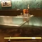 ロワール - 鉄板焼きの部屋