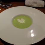 38280831 - 2品目「そら豆の冷製スープ」