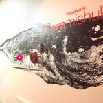 Pescheria Cara mishuku - 入口の手前の壁にカッコよすぎる壁画。火災報知器が…(笑