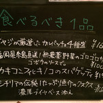 Pescheria Cara mishuku - カキコンフィのスパゲッティ以外は全部いただいたわ!