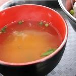 田子の浦港 漁協食堂 - 味噌汁