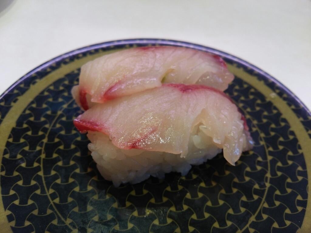 はま寿司 一関店