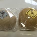 松本製菓 - 温泉饅頭