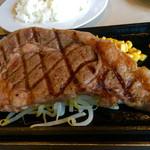 ステーキハウス - 特選牛リブロースステーキ(300g)