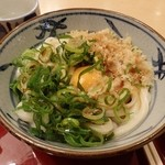 金比羅製麺 - 釜玉うどん