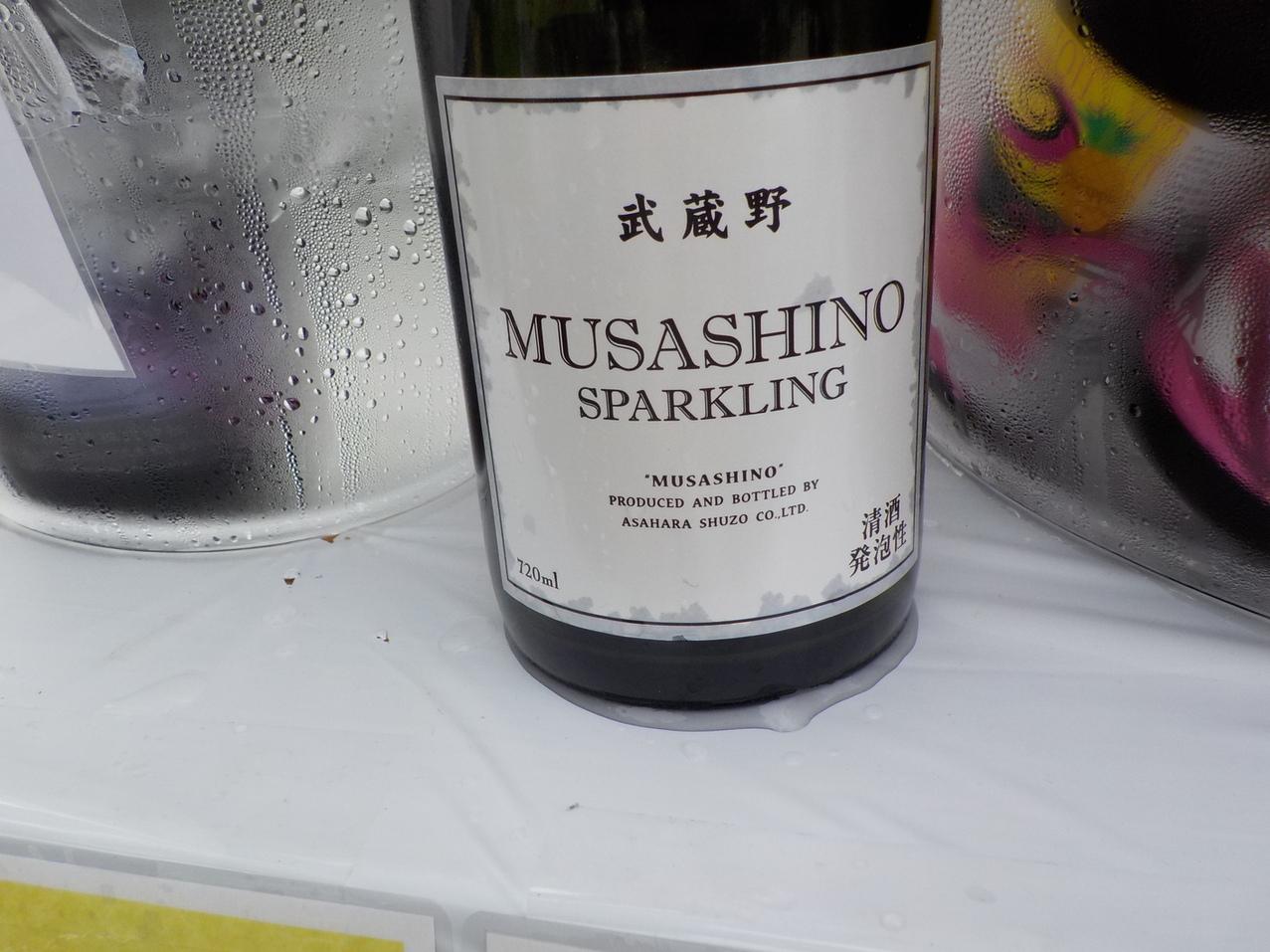 麻原酒造 越生ブリュワリー