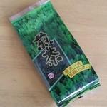 38288779 - 煎茶