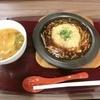 香港張家飯 - 料理写真:
