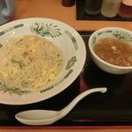 日高屋 - チャーハン430円