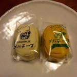 38290974 - メルチーズ(プレーン、パンプキン)