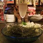 Nagi - 活海ぶどうと洞窟酒