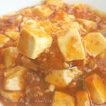 上海厨房 - マーボー豆腐