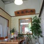 太紀家具 - 奥のテーブル