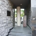 レストラン コートドール - 外観(入口)