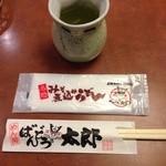 38296241 - お茶 おしぼり 箸