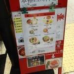 Tenfuen -