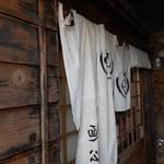 Shodaimemmatsu - ドア