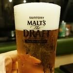 38301300 - [2回目]モルツ生ビール(400円→300円)
