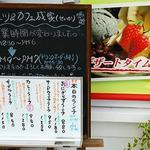 スイーツ&カフェ SEIKA MIRRORS