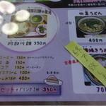 38301704 - もう一つのおススメ阿部川餅¥350もあります♪